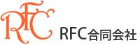 RFC合同会社(熊谷市 工場 外国人 求人)